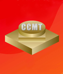 CCMT 2020 (China CNC Machine Tool Fair)